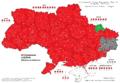Вибори Президента України 2014.png