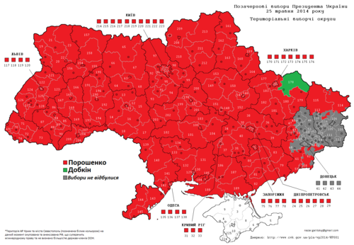 Results of the May 25, 2014 early presidential election; a majority of the electoral districts voted for Petro Poroshenko. Districts in gray were not voting due to the pro-Russian conflict. Districts in white are territories annexed by Russia.[20] - President of Ukraine