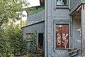 Вид со двора, вход в пристройку (Дом Бухартовских, Уфа).jpg