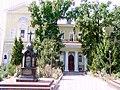 Вул. Університетська, 8 Архієрейський будинок.jpg