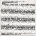 Грамота Богдану Собинину 1619.jpg