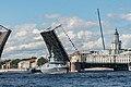 День ВМФ 2020 СПб. Малый ракетный корабль Мытищи 567 под мостом.jpg