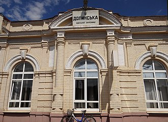Dolynska - Dolynska railway station
