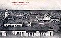 Дореволюционная открытка Бахмута 003.jpg