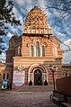 Екатерининский кафедральный собор (3).jpg