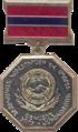 Заслуженный работник физической культуры и спорта Армянской ССР.png