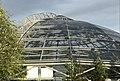 Защитный купол над самой большой группой петроглифов острова Скалистый.jpg