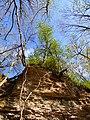 Каньон реки Лава геологи на склоне.JPG