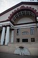 Кинотеатр «центральный» 3.jpg
