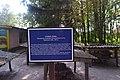 Комплекс музею народної архітектури та побуту DSC 0242.jpg