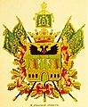Кубанская область изд.Сукачова.jpg