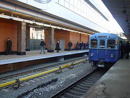 Кунцевская (станция метро)