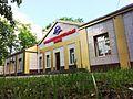 Майкопский МашЗавод фасад .jpg