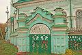 Мечеть Азимовская 111.JPG