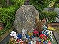 Могила писателя Василя Быкова.jpg