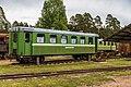 Музей узкоколейной железной дороги - panoramio.jpg