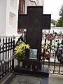 Надгробок на місці поховання Столипіна Лаврська 9.JPG