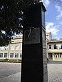 Некрасове, Пам'ятник М.О. Некрасову.jpg