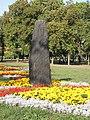 Обелиск в память героев Декабрьского вооруженного восстания 1905 (ракурс 2).jpg