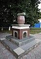 Пам'ятник Ніжинському огірку.jpg