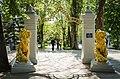 Памятник-арка в честь 50-летия Псекубских минеральных вод (1).jpg