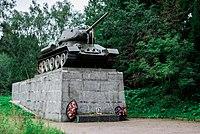 Памятник танку Т-34 на 41-м км Ленинградского шоссе.jpg