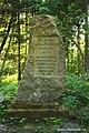 Памятный камень от принца Пруссии (Rominta, Краснолесенский лес) - panoramio.jpg