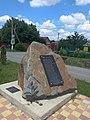 Памятный камень с именами погибших.jpg
