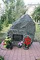 Пам'ятний знак генерал-лейтенантові Шевченко Федору Івановичу (1900 - 1982), с. Тубільці,.jpg