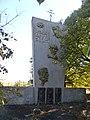 Пам'ятник воїнам-односельчанам і жертвам УБН, с. Малі Сади.jpg