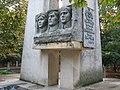 Пам'ятник воїнам Радянської Армії (барельєф), Кам'янка.jpg