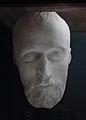 Посмертная маска Гаршина.jpg