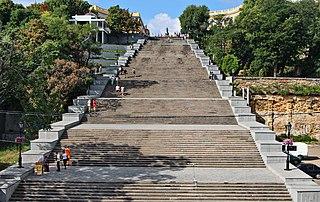 Potemkin Stairs Giant stairway in Odessa, Ukraine