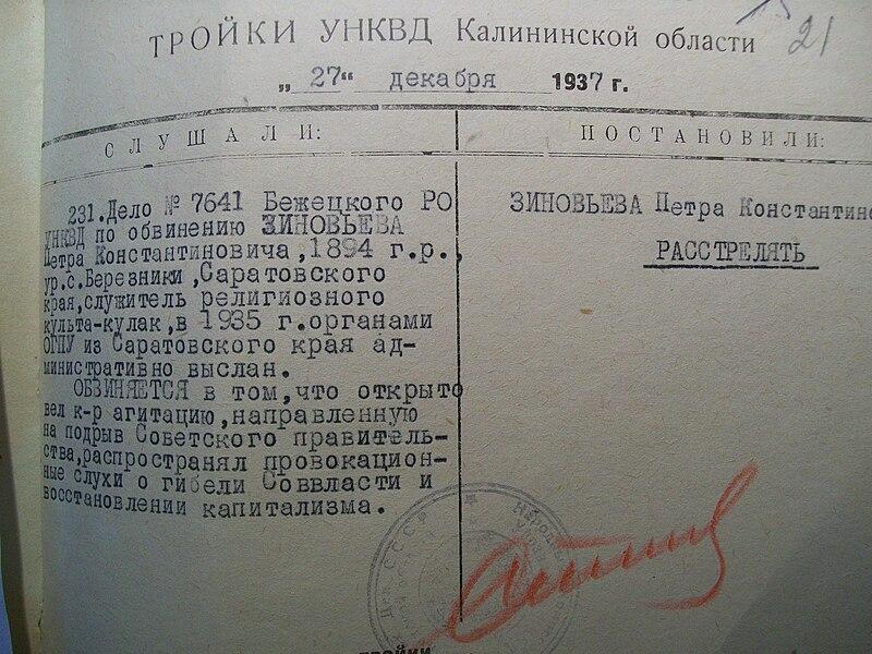 Была ли социальная справедливость в СССР