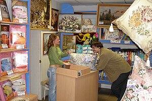 seller, shop assistant (Russia)