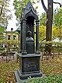 Санкт-Петербург, Тихвинское кладбище, могила В.А. Каратыгина.JPG