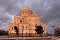 Собор Святого Володимира (Херсонес) 02.jpg