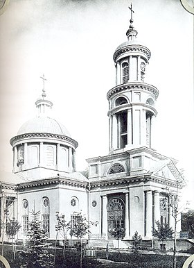 Image illustrative de l'article Cathédrale Saint-Grégoire l'Illuminateur (Rostov-sur-le-Don)