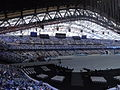 Стадион «Фишт» Сочи.JPG