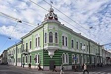 Тернопіль - Вулиця Руська, 36 - Корпус фармацевтичного факультету ТДМУ - 16094956.jpg
