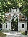 Царицино. Виноградные ворота.jpg