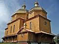 Церква Преображення Господнього. Двірці (8).jpg