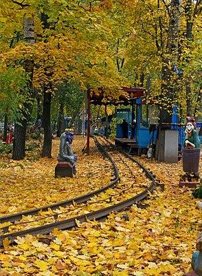 Чернігів. Міський парк. Дитяча залізниця.JPG