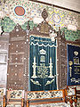 בית הכנסת עדס ירושלים 2.JPG