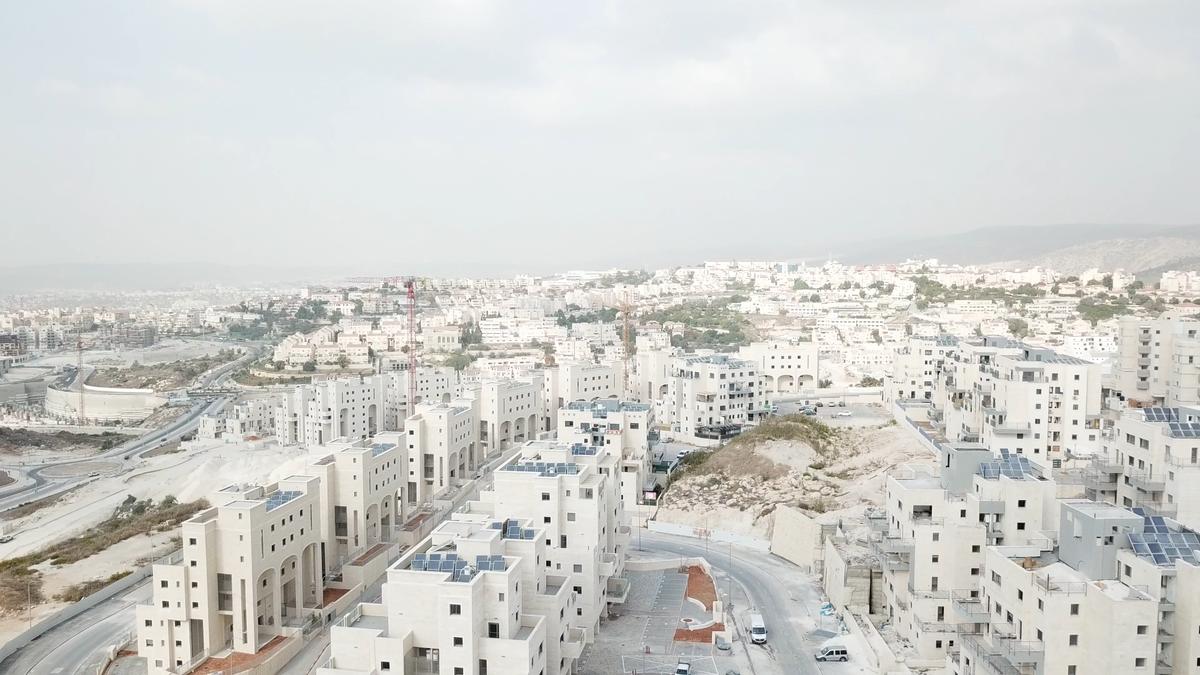 Shemesh Word: Beit Shemesh