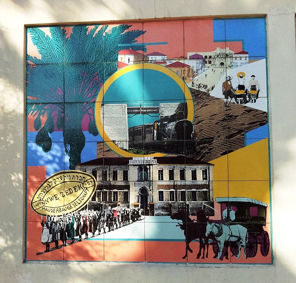 טרטקובר - תוצרת הארץ 1989 - חלק אמצעי