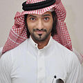 المملكة العربية السعودية.jpg