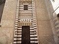 باب المدرسة الحنفية بمسجد السلطان حسن.jpg