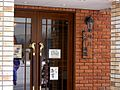 ドア おす 旭川スキー連盟 (3220059406).jpg