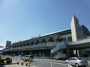 Ürümqi Diwopu International Airport